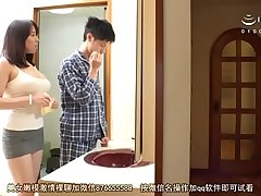 Japanese Mom And Son Shower Dream - LinkFull: https://ouo.io/frUo17